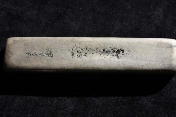 CHINA 19TH CENTURY .580 MIAO SILVER HAND POURED STAMPED MONEY BULLION 337GR