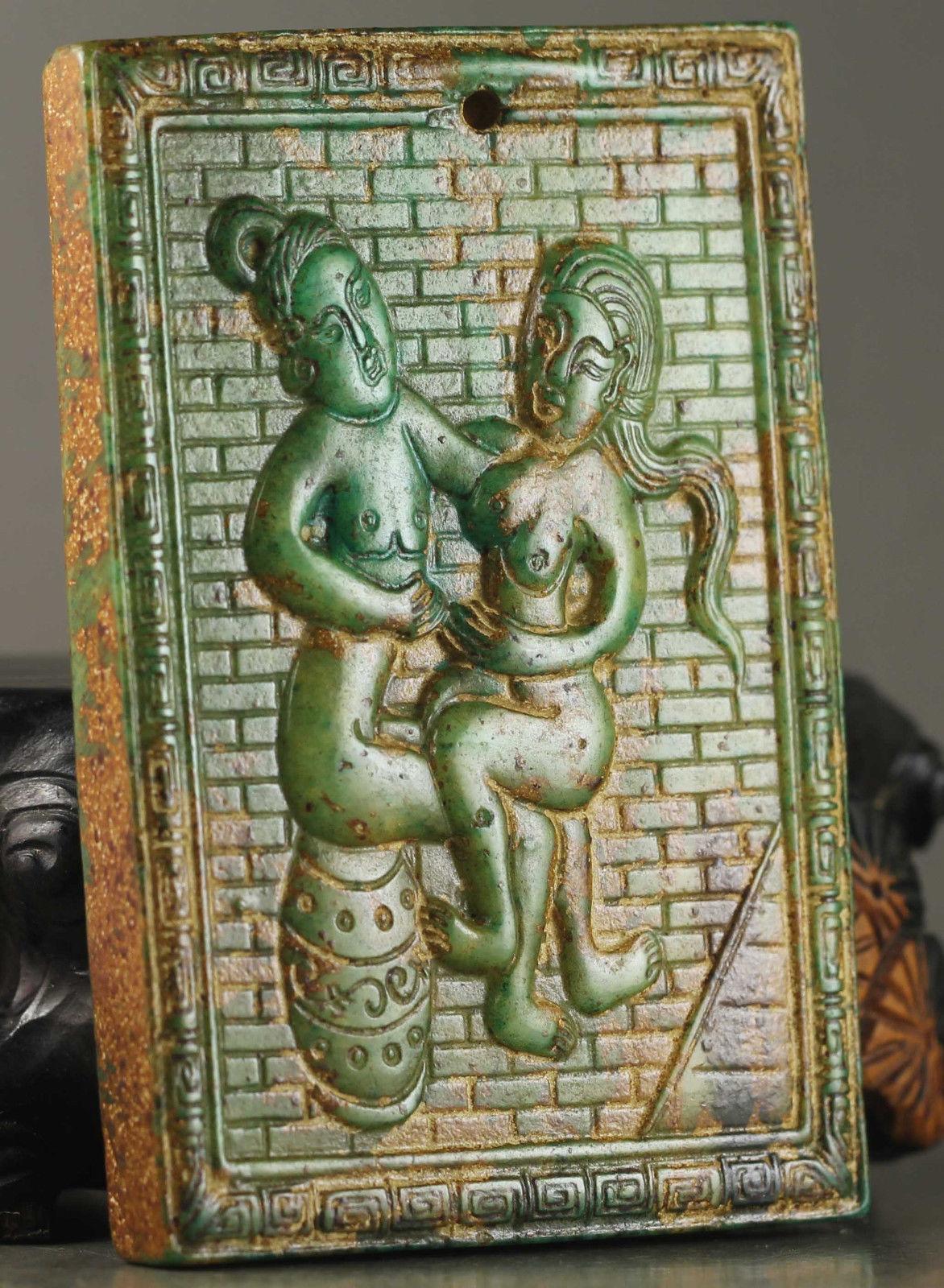 Indian Antique Medallion Pendant 'Man-Woman Act'