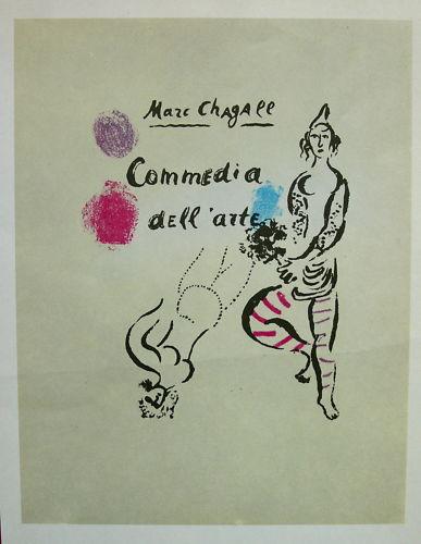 Marc Chagall Lithograph 'Commedia Dell'Arte'