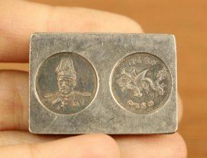 Red Copper Silver Plated Commemorative Bullion 'Yuan Shikai'