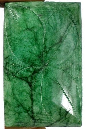 Large Natural Emerald Rectangular Cut