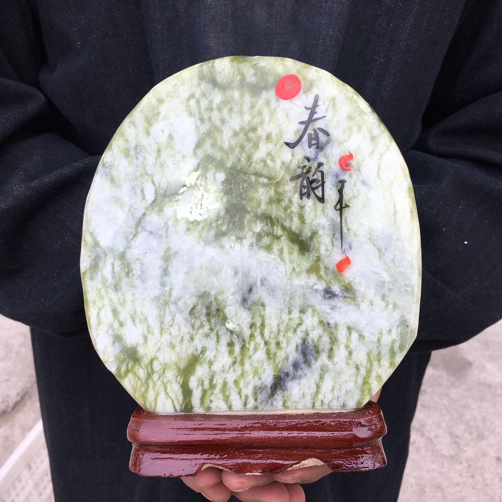 Japan Signed Lantian Jade Landscape Stone