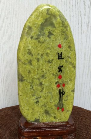 Nephrite Jade Landscape Stone Signed By Artist