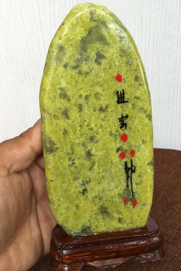 Nephrite Jade Landscape Stone Signed By Artist