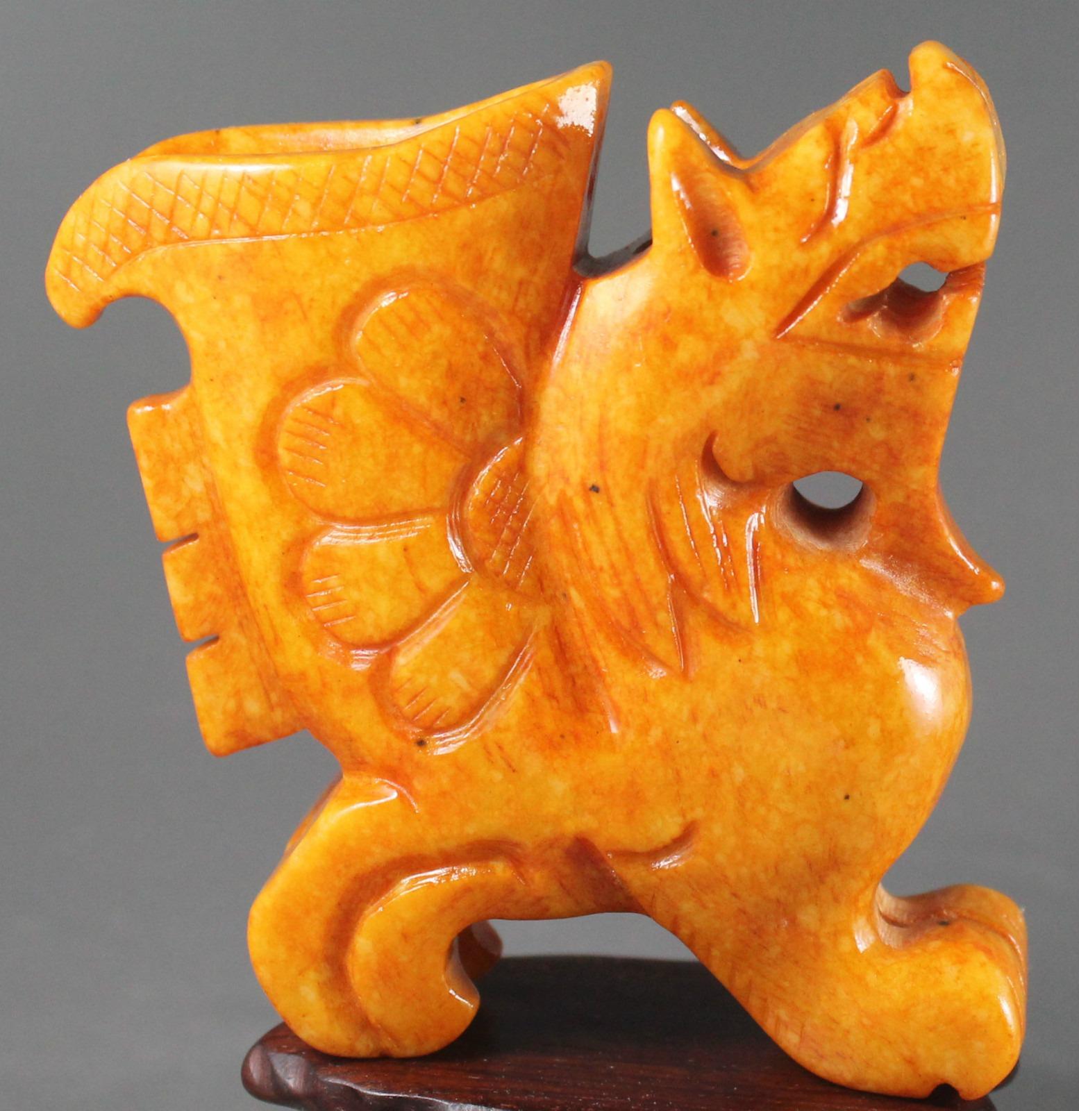 China Qing Dynasty Antique Artifact (18th c)